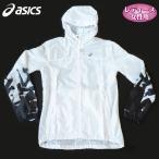 アシックス ランニング ウェア レディース ランニングパッカブルジャケット 長袖 154632 ホワイト×ブラック