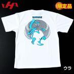 ハタケヤマ ウェア 限定品 和心柄Tシャツ HF-17W ホワイト