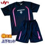 ハタケヤマ ウェア 限定品 プラシャツ上下セット HF-ZP17 ネイビー