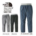 ザ ノースフェイス THE NORTH FACE ウェア メンズ トレーニングリブパンツ NB81785