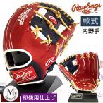 ローリングス 軟式 グローブ 内野手 野球 ハイパーテックカラーズ M号ボール対応 即使用仕上げ GR1HTCK42 右投げ用 スカーレット×ネイビー