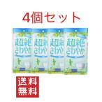 【お買い得4個セット】 息らくらく超絶さわやかマスク ふつう 7枚入 アズフィット 日本製