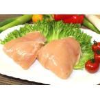 川俣シャモ ムネ肉(冷凍500g)「ふくしまプライド。体感キャンペーン(お肉)」