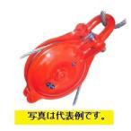 オタフク滑車 SB-4F