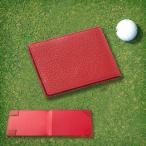 ゴルフ スコアカードケース 横型スコアカードケース スコアカードホルダー スコアカードカバー 牛革 ゴルフ用品  レッド 赤 プレゼント