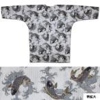 お祭用品/肉襦袢 鯉口シャツ 鯉 209白 7号 (子供用)