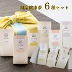 お歳暮 御歳暮 お中元 御中元 ギフト お茶 国産健康茶 6種セット gift