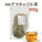 アマチャヅル茶 お得の大容量 100g�
