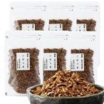 ごぼう茶 人気 国産 健康茶 お徳用 70g×6袋セット 送料無料