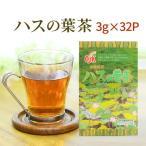 ハスの葉茶 ノンカフェイン