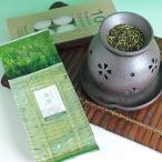 茶香炉 セット 茶香炉&ローソク&茶香炉専用 茶葉セット 盛正作ギフト お茶 アロマ プレゼント