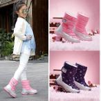 スノーブーツ キッズ 女の子 男の子 ジュニアブーツ 子供靴 ウインターブーツ 裏ボア 防水 防寒 保暖 アウトドア 冬用ブーツ 雪遊び スキー