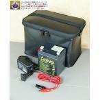 EVAバッグ付きバッテリー充電器セット12V5Ah LOWRANCE ロランス