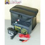 魚探用・電動リール用バッテリー&充電器セットEVAバッグ付き
