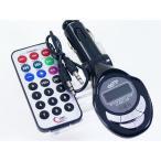 車載用FMトランスミッター MP3/SD/USB64GB iPhone/iPod/iPad対応/送料無料/カワネット