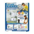 多摩電子工業(株)USBネットカメラ ウェブカメラ 送料無料 数量限定特価