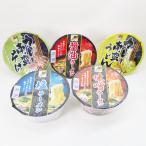 カップラーメン 36個セット(3種お任せ発送)塩・味噌・醤油 カレー南蛮そば/うどん 粉末スープ 麺のスナオシ 代金引換便不可