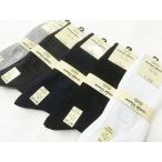 高袜 - エンリコ・アローニ/ミラノ/イタリー  紳士刺繍靴下 5カラー 100足 /卸/