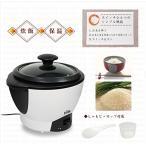 Estale 3合炊き炊飯器/ MEK-13 保温機能付き/カワネット