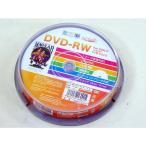 HI-DISC 録画用DVD-RW 2倍速 10枚  CPRM