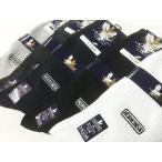 高袜 - ホーキンス リブソックス 紳士刺繍靴下 5カラー 100足 /卸/
