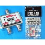 アンテナ分波混合器 VU/BC 変換名人�