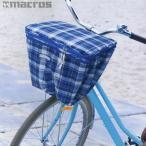 自転車前かごカバー 2段式 自転車 カゴカバー 防犯 ひったくり防止 撥水加工済み MCZ-182BL(青色)