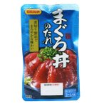 まぐろ丼のたれ マグロ丼 鮪丼 70g 3〜4人前 日本食研/8685 x1袋/送料無料