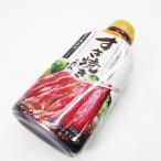 すき焼きのたれ 520g 北海道産真昆布使用 日本食研/3726x12本セット/卸 代金引換便不可品