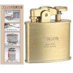 ��� ����������� �ե��ȥ�����饤���� RONSON/�֥饹���ƥ�/R02-0027
