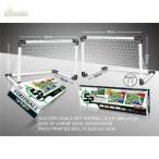 サッカー ボール&ゴールネットセット/XTY8838A*カワネット