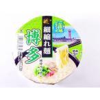 麺のスナオシ ご当地カップラーメン 博多 豚骨ラーメン 本格液体スープ x12食/卸/