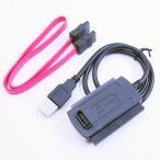 変換名人 USB-SATA/IDE2.5-3.5ドライブ 変換ケーブル/カワネット