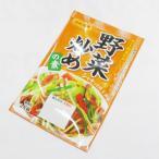野菜炒めの素 2人前 鶏がらとにんにくの旨 醤油味 日本食研/0754 x6袋セット/卸