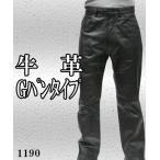 レザーパンツ メンズ 皮パンツ 本革 革パンツ 牛革 革パン 皮パン 細身 ジーンズタイプ Gパンタイプ 1190