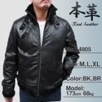 レザージャケット メンズ G1タイプ ラム革パッチワークジャケット 14805 革ジャン スタンドカラー
