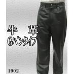 レザーパンツ 革パンツ 本革 デニム メンズ