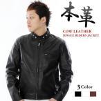 ブラック 黒 ライダースジャケット メンズ レザージャケット 革ジャケット シングル 革ジャン 本革 4712
