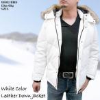 ダウンジャケット レザージャケット フード付き メンズ 革ジャン スタンドカラー ラム革 53270