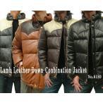 レザーダウンジャケット レザージャケット メンズ ダウンジャケット 革ジャン 本革 カラー ブラック 黒 アイボリー キャメル ダークブラウン 6180 レザー