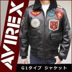 ジャケット AVIREX 革ジャン レザージャケット メンズ G-1 トップガン アヴィレックス アビレックス 本革 6181013
