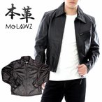 Mo-Lawz トラッカー ライダースジャケット メンズ レザージャケット バイクウエア MLRJ002 革ジャン 本革 ライダース ジャケット アウター レザー