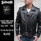 Schottショット ワンスター ライダースジャケット メンズ 革ジャン 613-UST トールタイプ VINTAGE ONESTAR SCH-7164