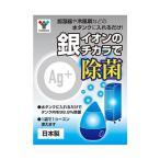(まとめ)YAMAZEN 銀イオン抗菌剤 約6gMZC-AG6A 1袋〔×5セット〕