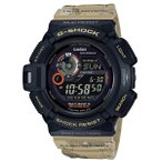 CASIO G-SHOCK マッドマン GW-9300DC-1JF 電波ソーラー腕時計  国内正規品