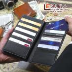 カードケース メンズ レディース 本革 大容量 26枚 革職人 applause アプローズ カードケース