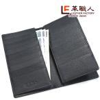 カードケース メンズ レディース 本革 大容量 革職人 Universal ユニバーサル 札入れ付き カードケース