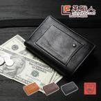 二つ折り財布 メンズ 財布 革 L型 さいふ 財布 栃木レザー/革職人 vibrant(バイブレント)二つ折り財布