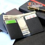 マネークリップ 札ばさみ メンズ 革 財布 カード flatII(フラットツー)超薄カード付き札ばさみ