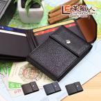 カードケース コンパクト 大容量 本革 Various(バリアス)16枚 カードケース